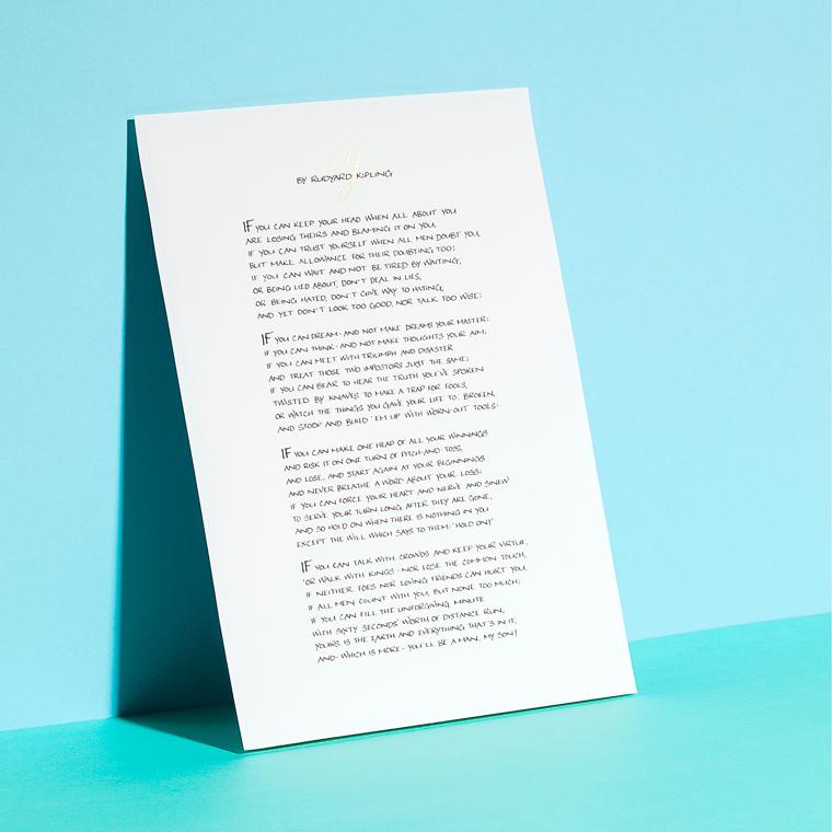 if by rudyard kipling print poster poem framed gold foil